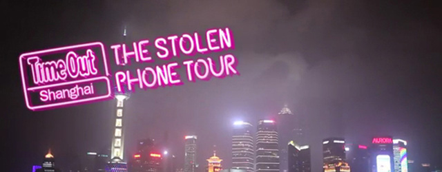 time-out-shanghai-the-stolen-phone-tour-1