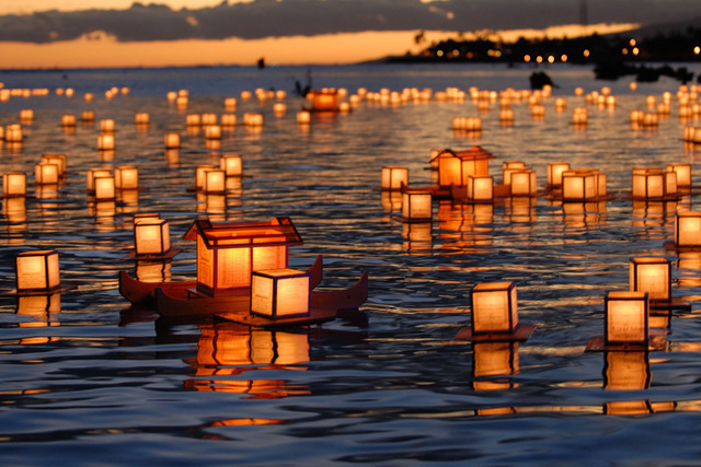 hawaii lanterns