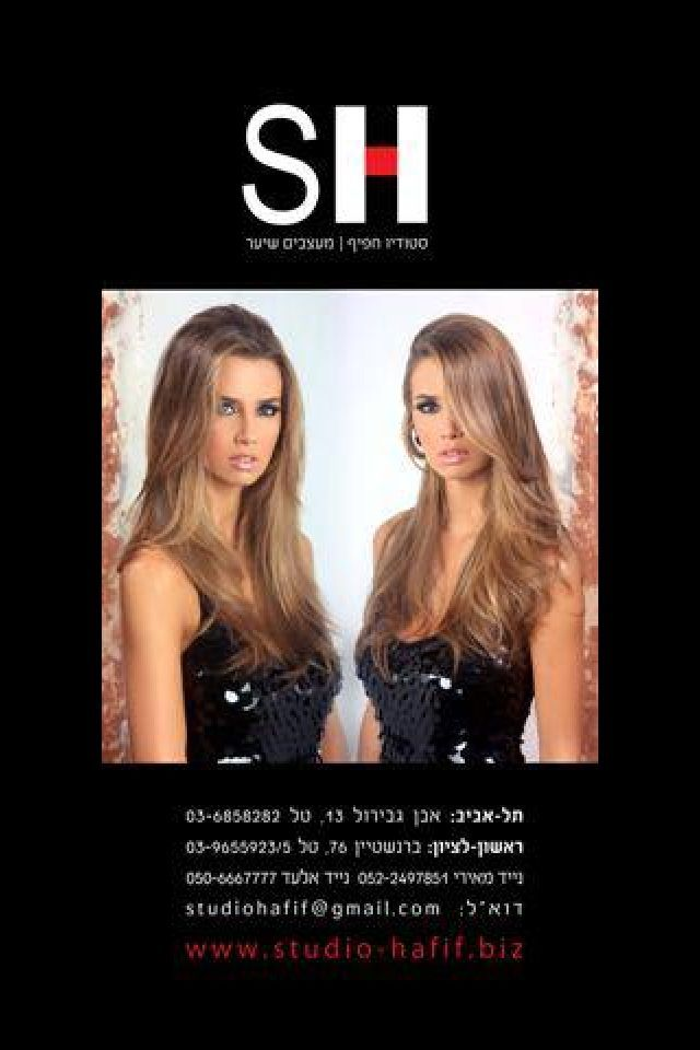 #Styling#Fashion#Color#LongHair#SHortHair#Vogue#MensFashion#Celebrities#Magazines#Highlights#TelAviv#Israel#StudioHafif#BlowDry#Makeup#IbnGvirol#FashionShow#Before#After#WavyHair#Straight #Hair#HairCut#TLV#Lipstick#ישראל#שיער# #Ladiesfashion #אופנה#