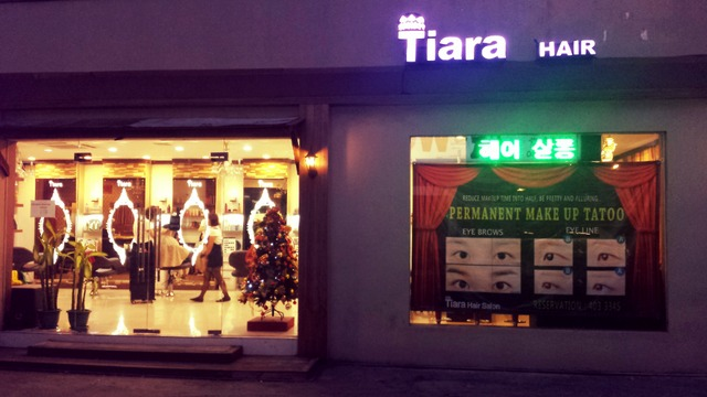 Tiara Salon Entrance