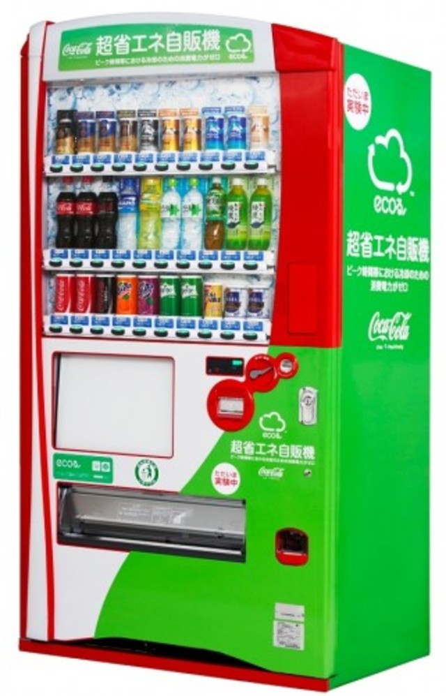 vending machine coke