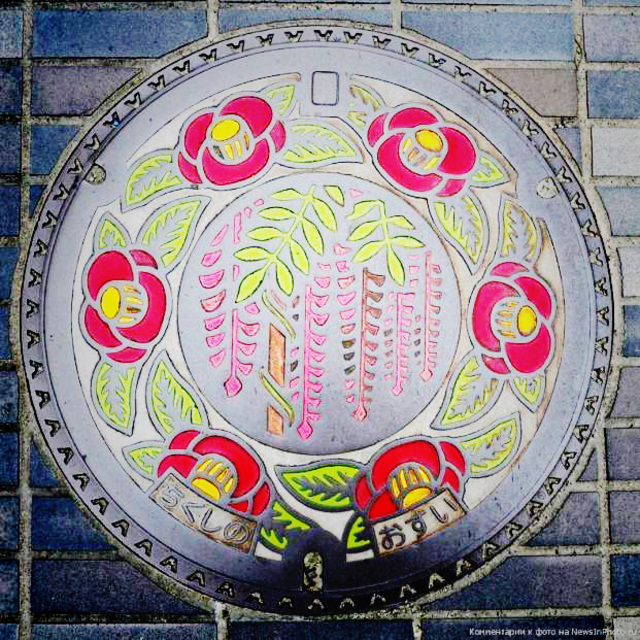japanese manhole covers