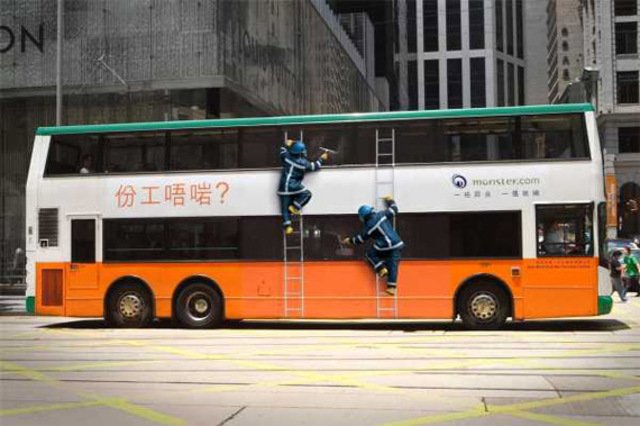 monster-wrong-job-bus-advertisement-creative-unique-advertisements