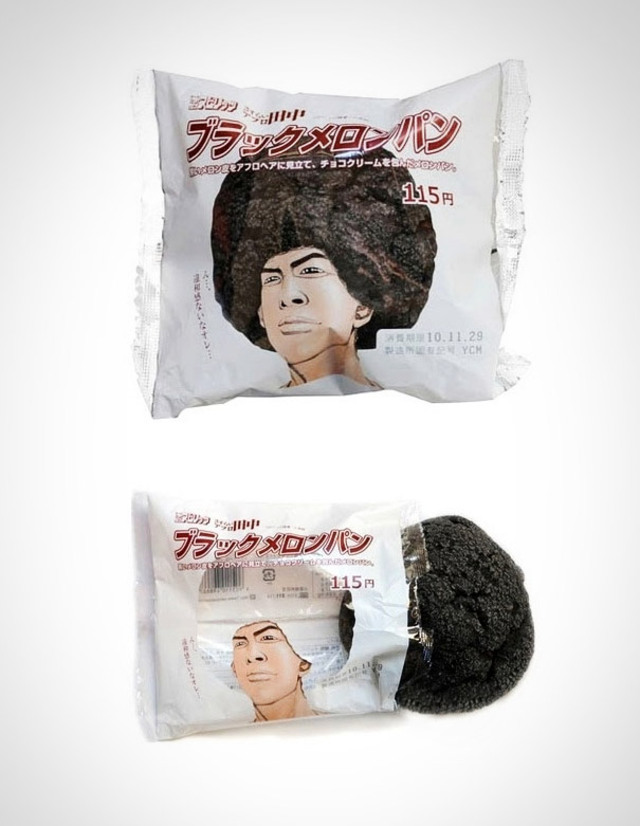 pod0038-japanese-cookie-packaging